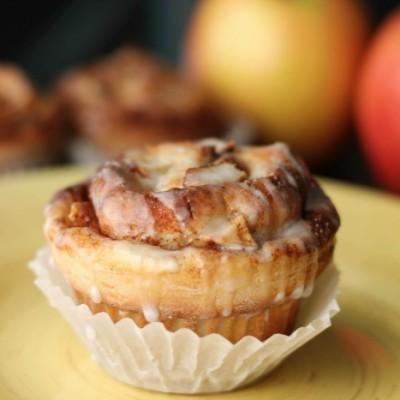 Apple Cinnamon Cupcakes
